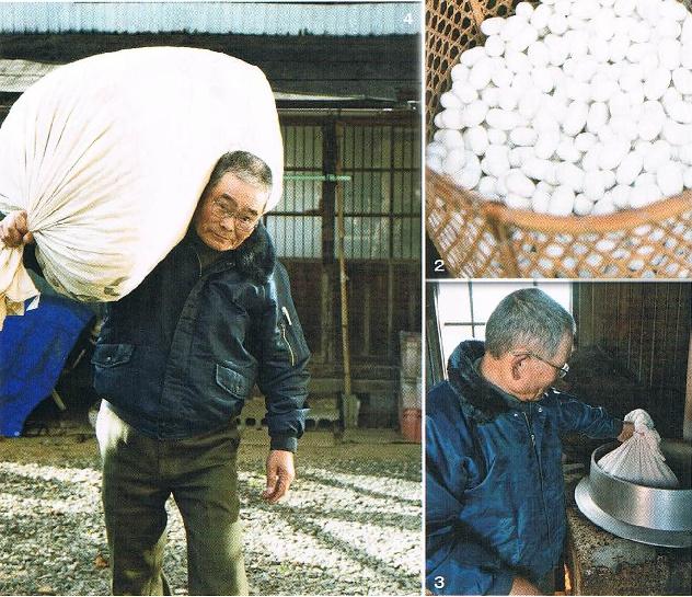 野田定吉商店と福島県伊達市保原町で作られる保原の真綿で「入金真綿」