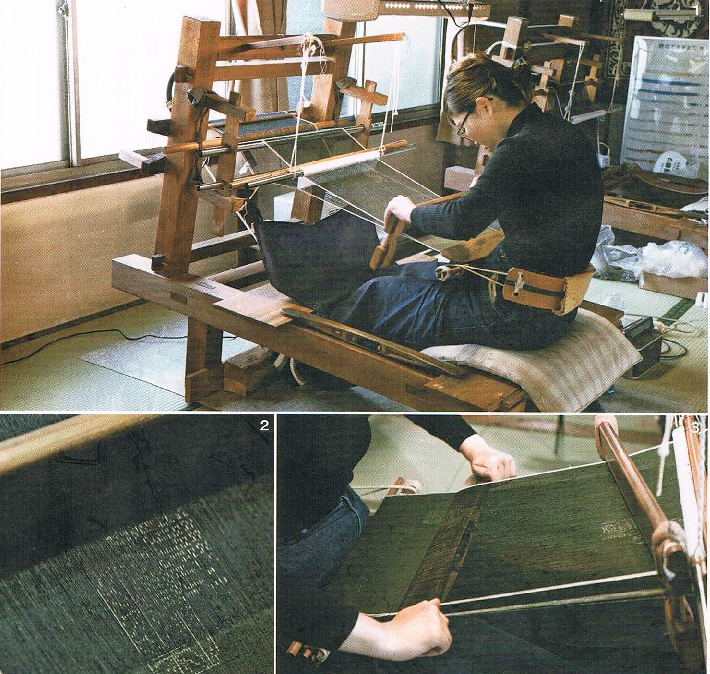 本場結城紬の特徴、地機織